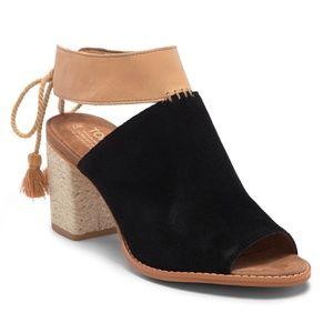 Suede Espadrille Heel Sandal (NWT)